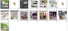 杂志photoshop creative magazine issue 22图片