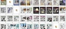杂志photoshop creative magazine issue 15图片