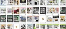 杂志photoshop creative magazine issue 17图片