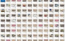 沈阳天润广场住宅部分整合营销推广提案图片