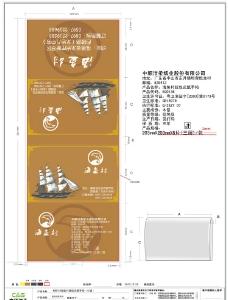 海鱼村钱包式纸手帕图片