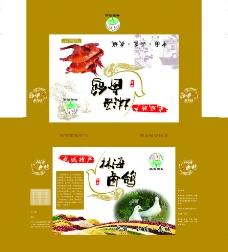林海卤鸽 包装箱图片
