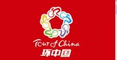 环中国logo图片
