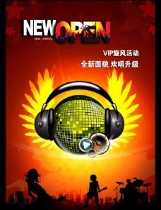 ktv音乐机构开业海报模板设计图片
