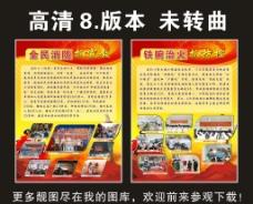 消防板报 消防图片