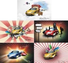 汽车广告 时尚元素图片