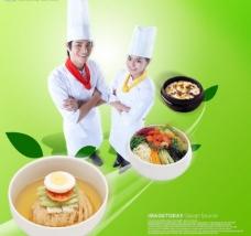 餐饮海报 食谱菜谱菜单图片