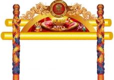 龙拱门(合层)图片