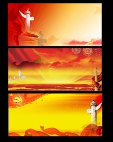 红色经典背景图片