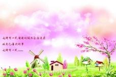 春天插画图片