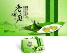 香满庭粽子包装(展开图)图片