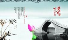 梦里水乡中国风图片