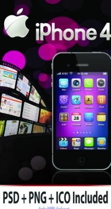 苹果4手机图片