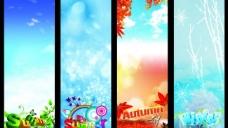 春夏秋冬 x展架 背景图片