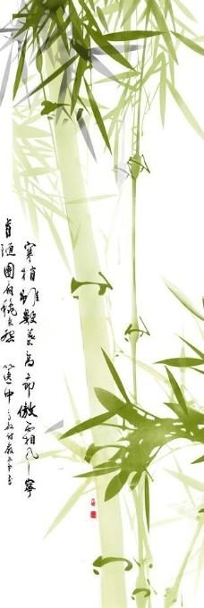 竹子风景扣扣头像