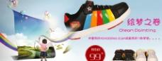 彩虹广告图片