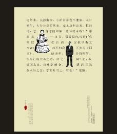 概念海报图片