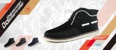 男士运动鞋促销