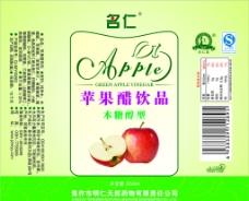 名仁苹果醋图片