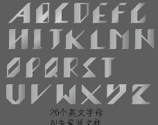 26个英文字母图片