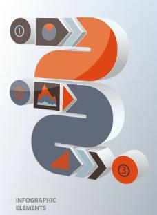 立体分类标签图片