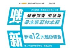 荣威新550车顶牌图片