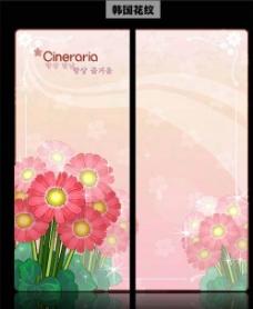 韩国花卉移门图片
