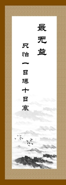 冠珠陶瓷宣传单图片_展板模板