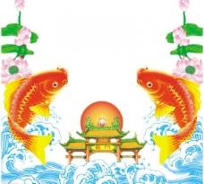 鲤鱼跳龙门(已抠好)图片