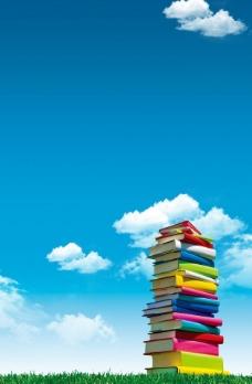 天空下的书本图片