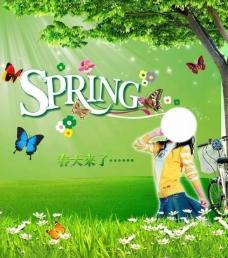 春天来了图片