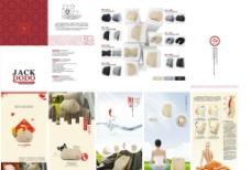 公司产品宣传折页图片