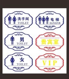 洗手间 电梯 贵宾室图片