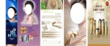 美容化妆品学图片