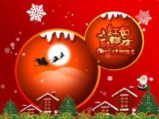 大红圣诞背景