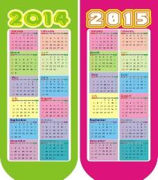 2014年历 2015年历图片