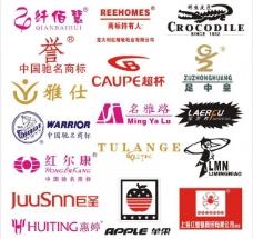 品牌鞋服皮具图片