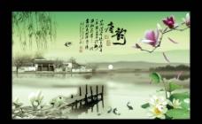 中国风唐韵图片