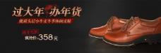 淘宝优质头层小牛皮冬季休闲皮鞋促销
