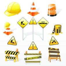 施工logo图标矢量素材