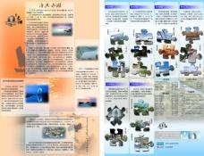太湖彩页设计4C+4C