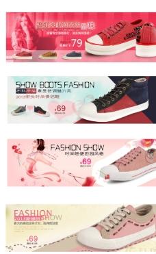 鞋子广告图片