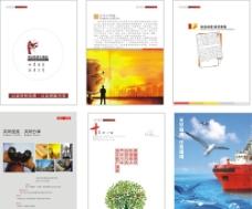 高档企业宣传册平面图图片