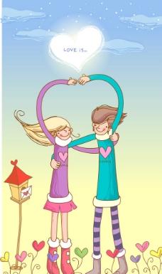 情人节漫画图片