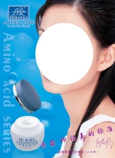 淘宝化妆品丹姿促销广告