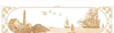 海上風景 花片通道分層圖片