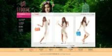 品牌欧美皮包网站模版图片