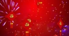 中國結福字視頻素材