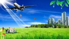 阳光的机翼外景背景大图