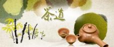 淘宝茶促销海报设计